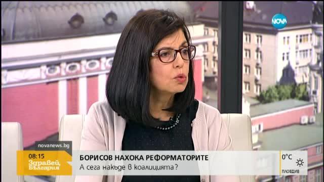 Кунева отговаря на Борисов: Не сме две империи, които плячкосват един град