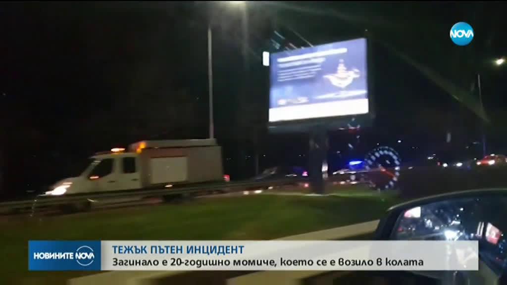 20-годишна жена загина в тежка катастрофа в София