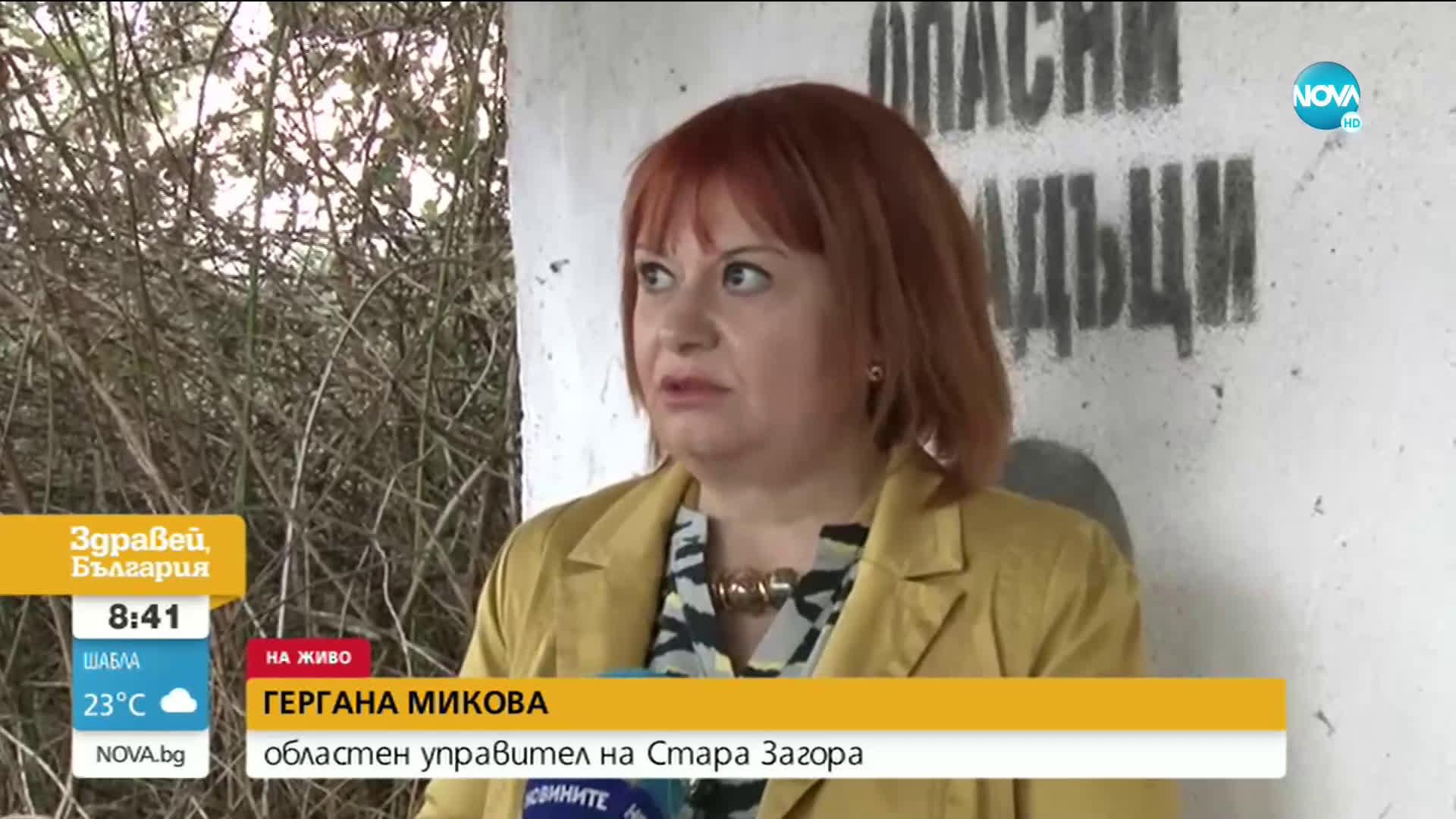 Премахват 10 тона отровни пестициди в Старозагорско село