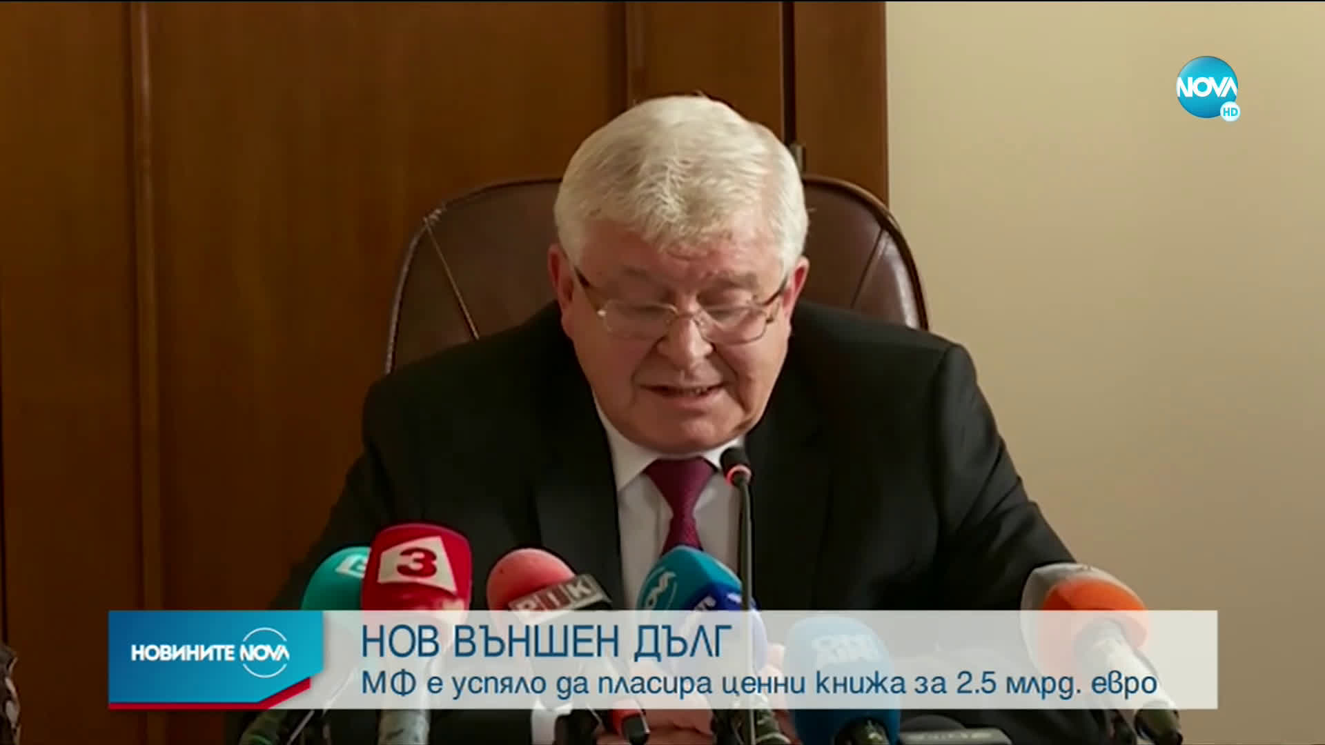 България взе 5 млрд. лв. заем от международните пазари