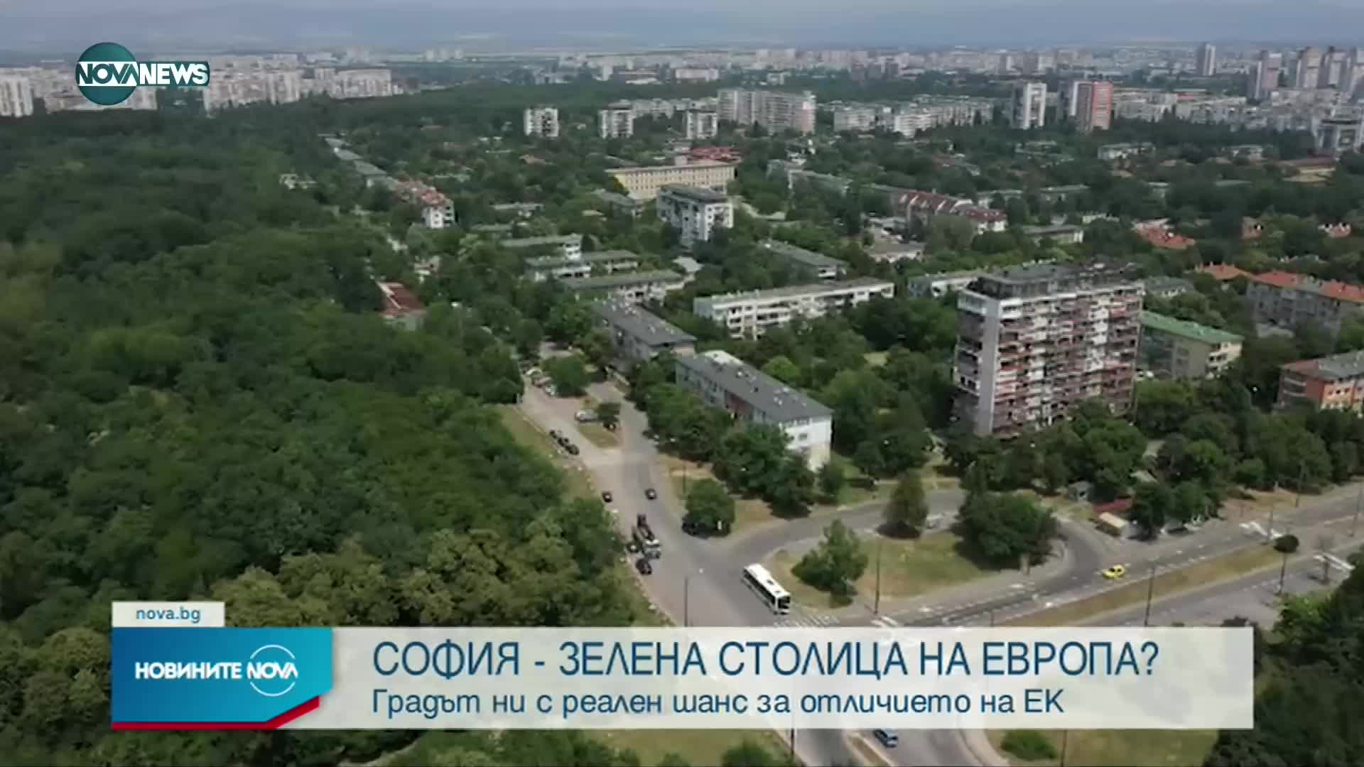 Новините на NOVA NEWS (18.07.2021 – 22:00)