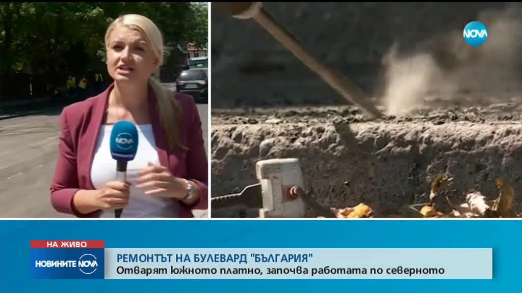 """Фандъкова: Възстановява се движението по южното платно на бул. \""""България\"""""""
