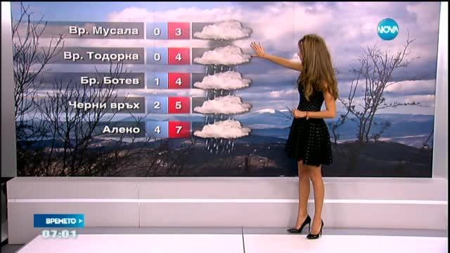 Прогноза за времето (12.10.2015 - сутрешна)