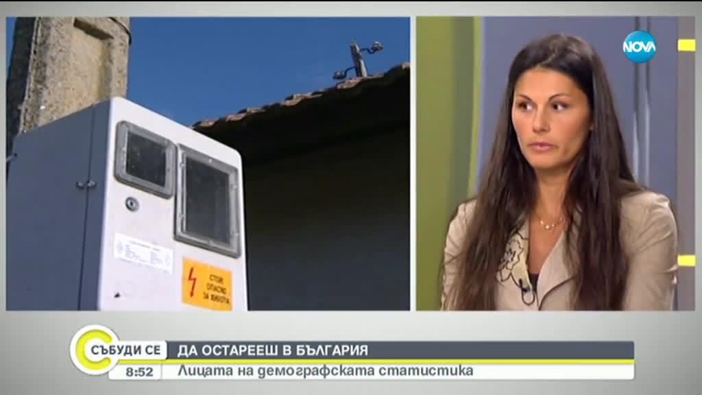 Специалист: Тезата, че България ще изчезне не може да бъде актуална