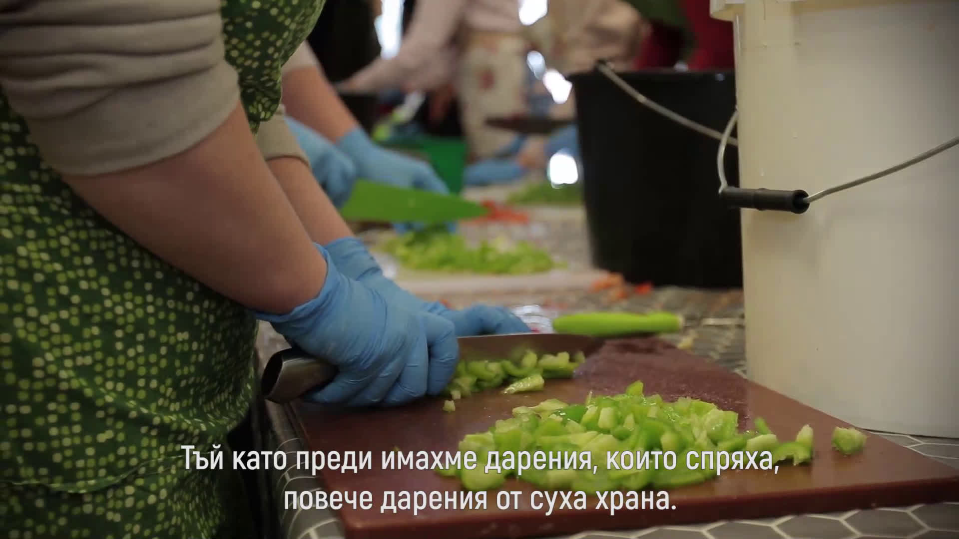 Да сготвиш чудо: кухня за социално слаби в София