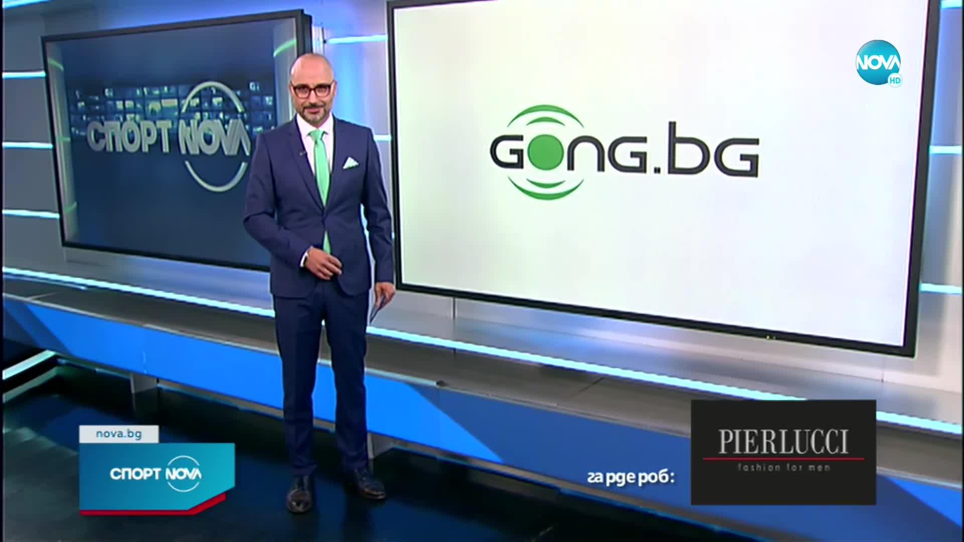 Новините на NOVA (15.09.2021 - централна емисия)