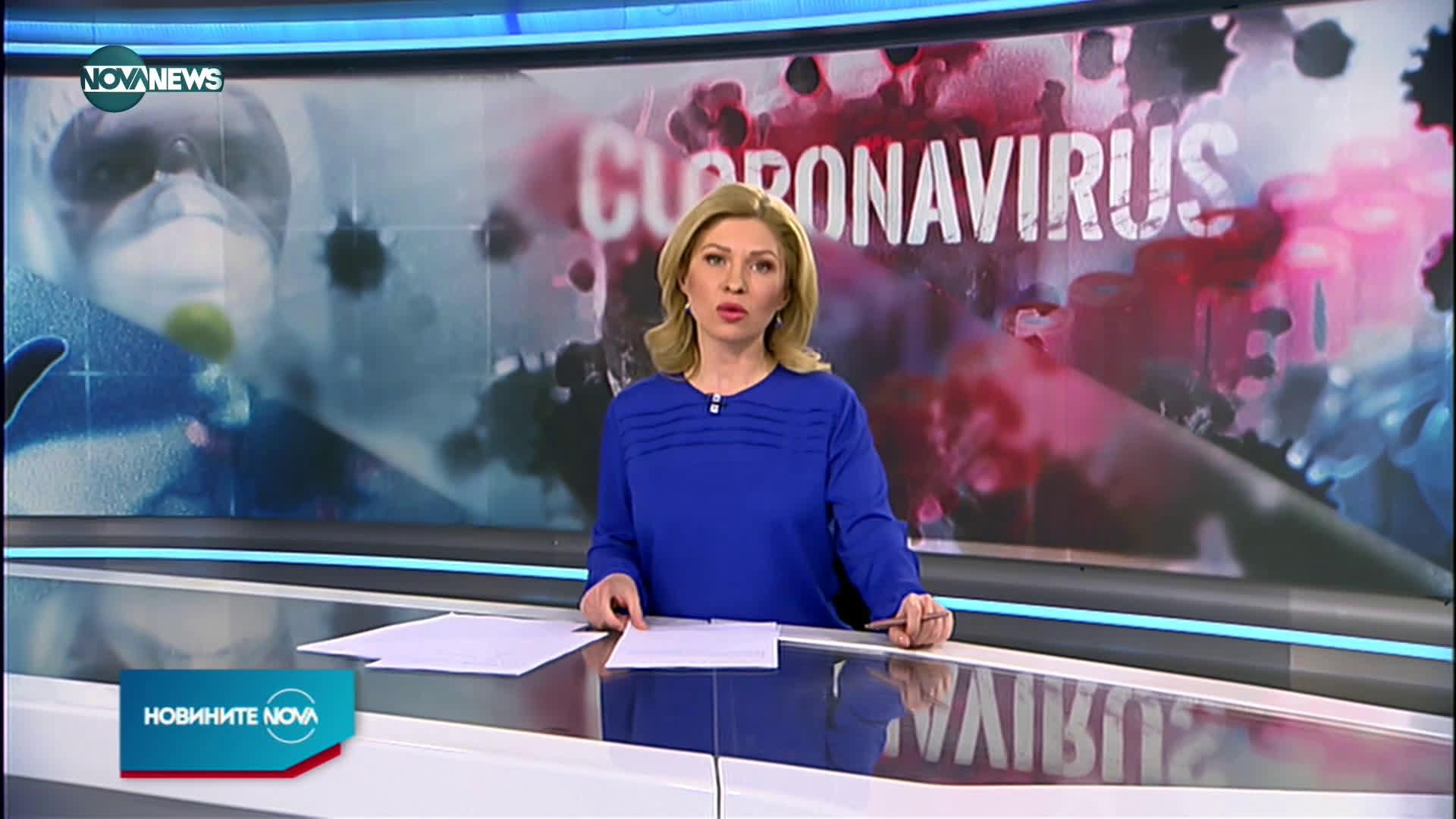 Новините на NOVA NEWS (25.01.2021 - 22:00)