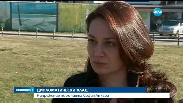 ДИПЛОМАТИЧЕСКИ ХЛАД: Напрежение по линията София-Анкара