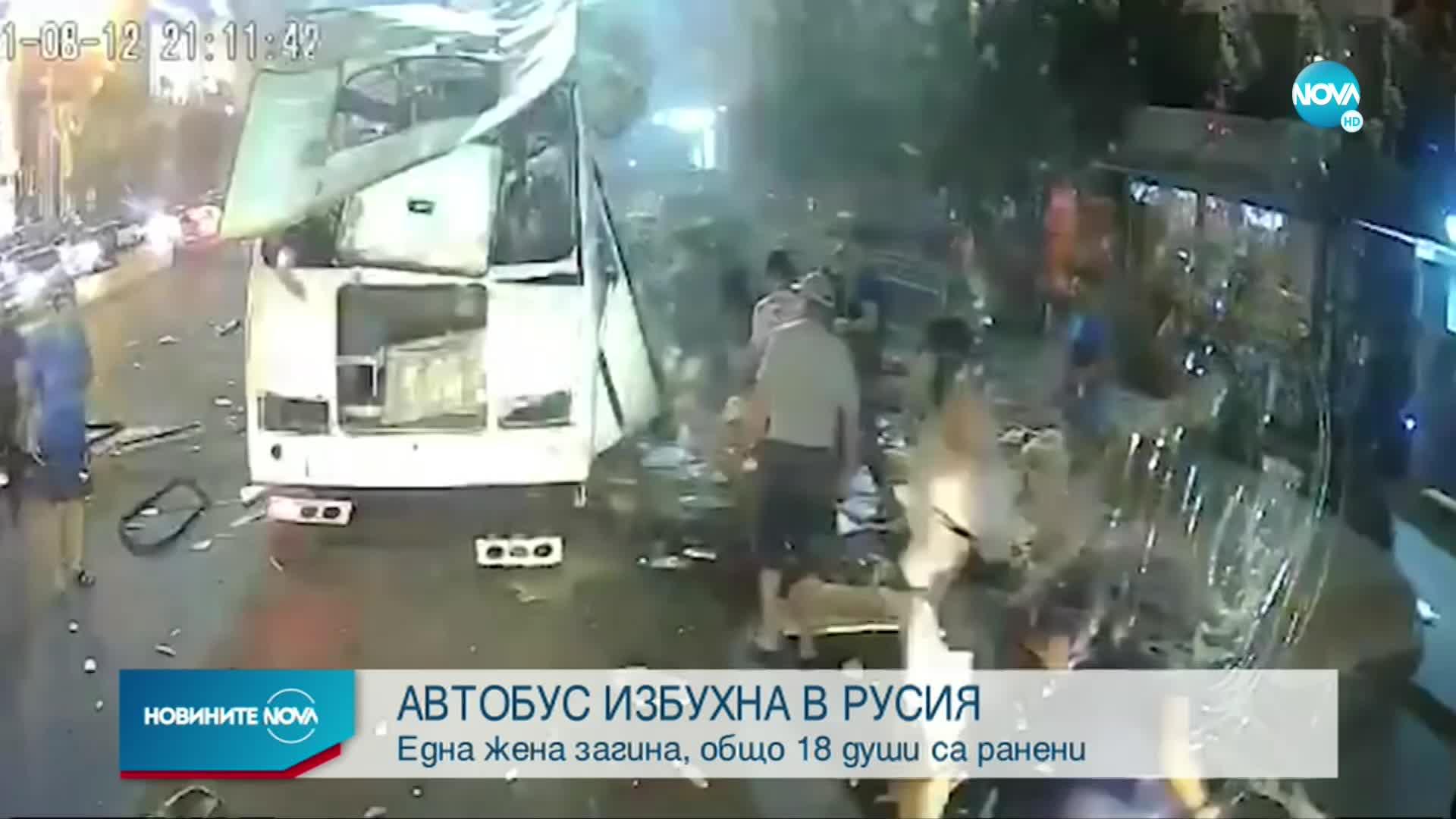 Автобус на градския транспорт в Русия, има жертма