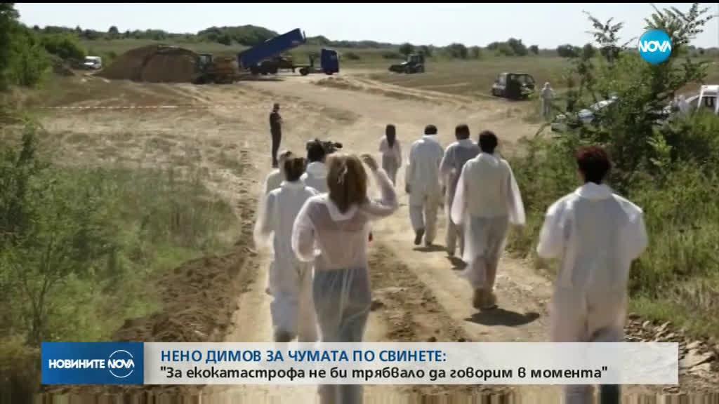 ДЕНОНОЩНА БЛОКАДА: Стопани на домашни прасета остават на пътя Ямбол – Сливен (ОБЗОР)