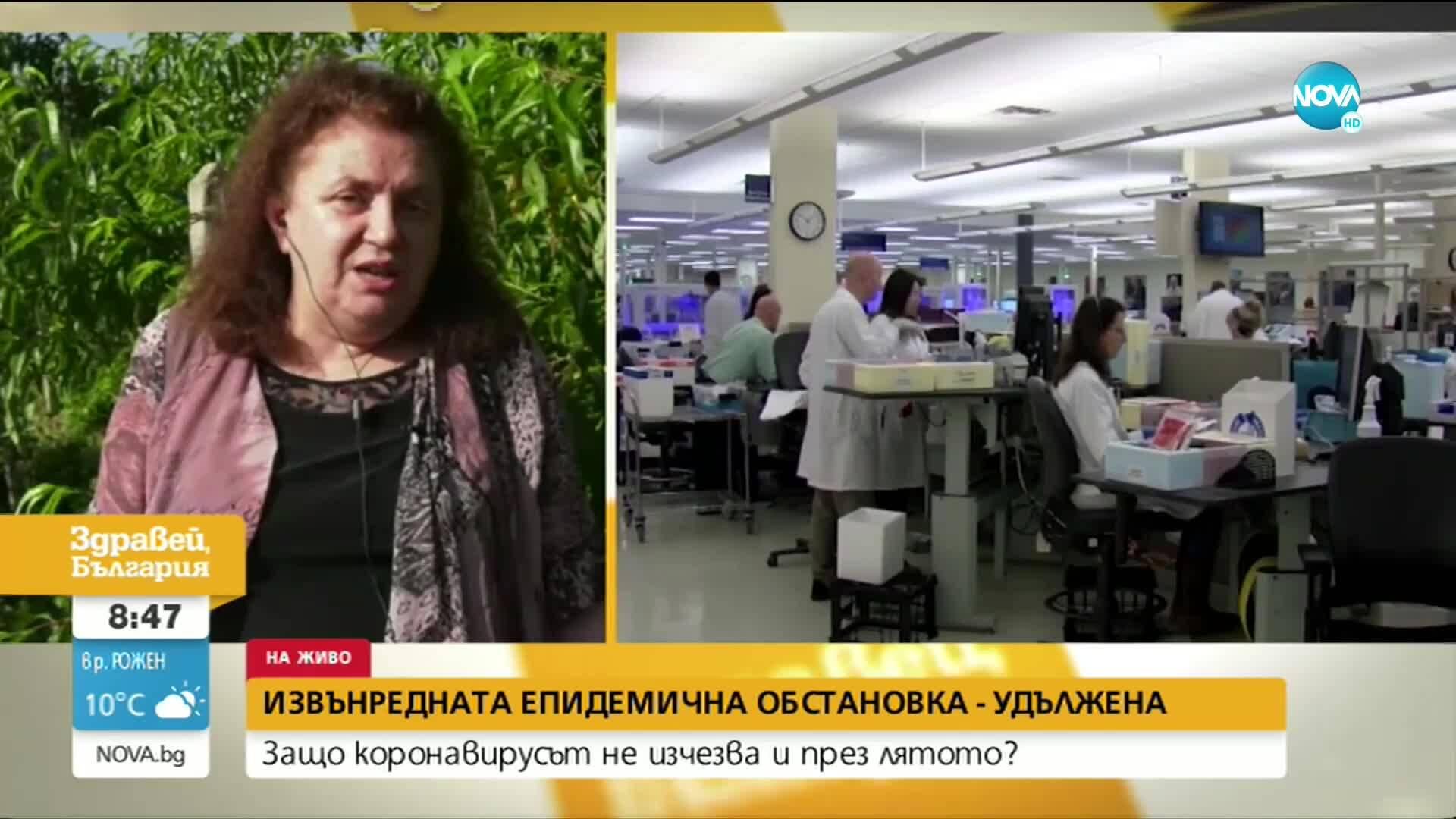 Вирусолог: Нормално е коронавирусът да отслабва, но това ще отнеме време
