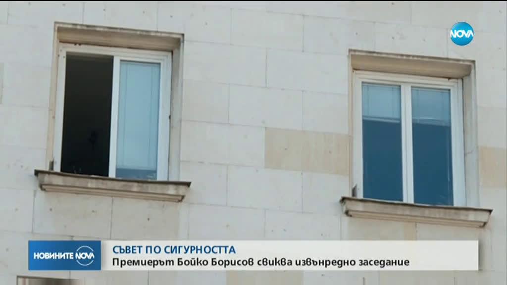 Борисов свиква Съвета по сигурност