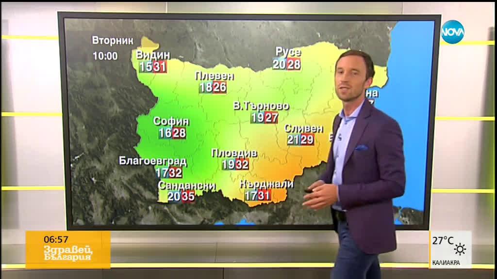Прогноза за времето (23.07.2019 - сутрешна)