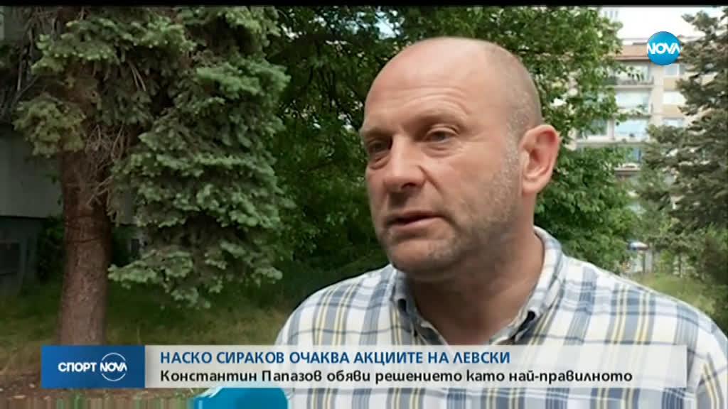 Тити Папазов: Когато Левски е добре, и България е добре