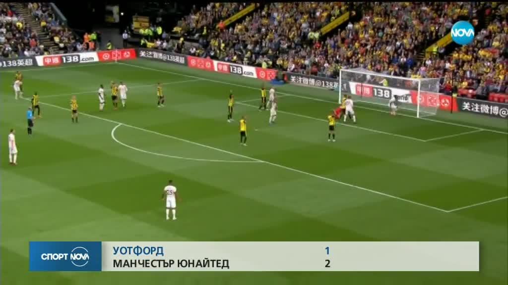 Спортни новини (16.09.2018 - обедна емисия)