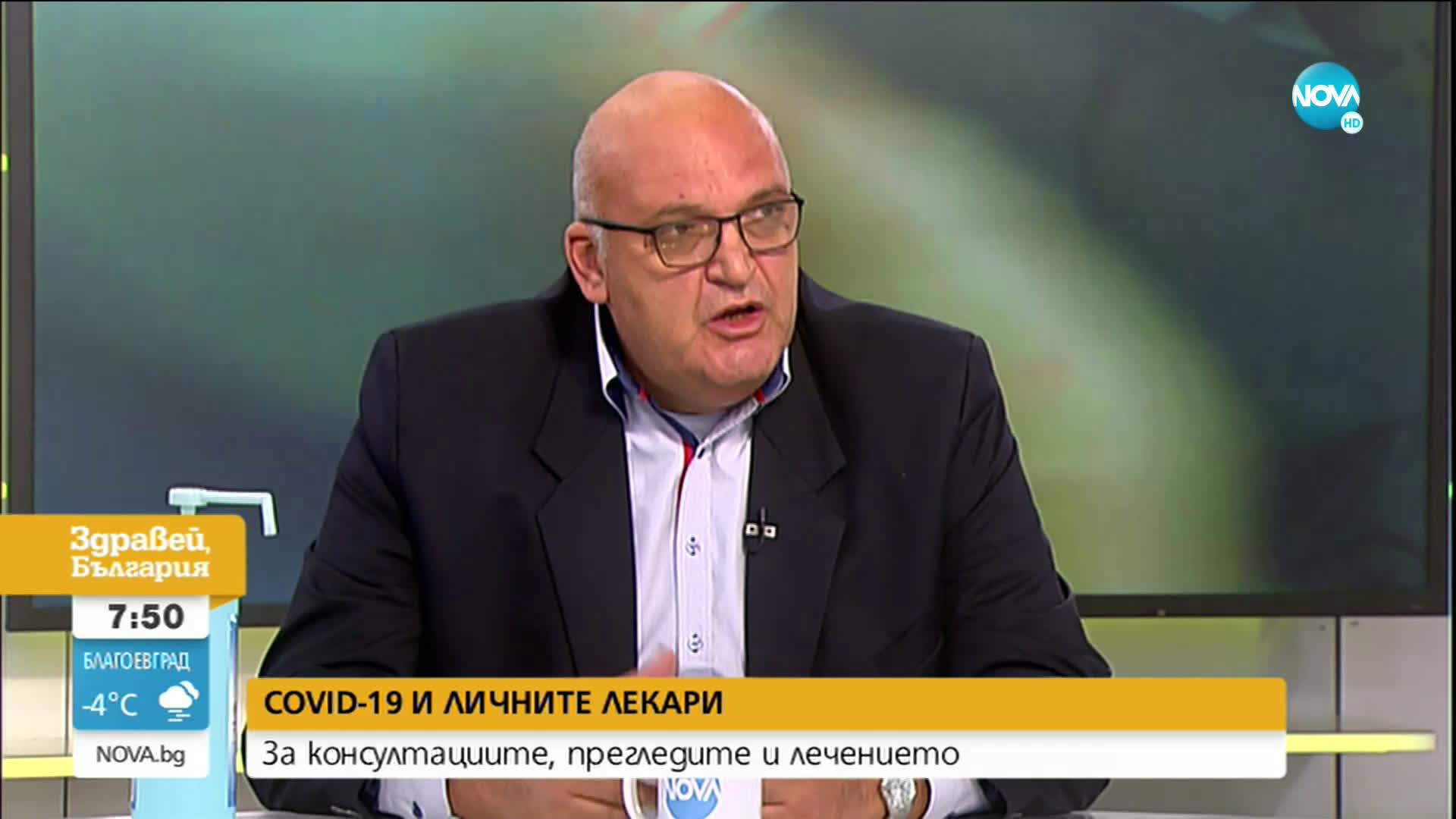 Д-р Брънзалов: Електронните PCR направления няма да бъдат лимитирани