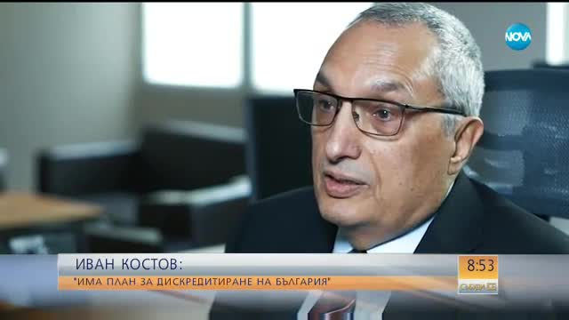 Иван Костов: 50% шансове за разпадане на ЕС