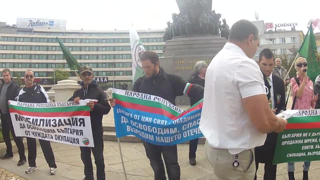 Митинг Протест срещу нелегалните имигранти