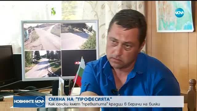 Новините на NOVA (16.09.2017 - централна емисия)