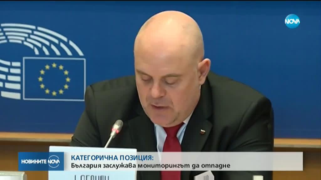 ПОЗИЦИЯТА НА ВЛАСТТА: Мониторингът на България трябва да падне