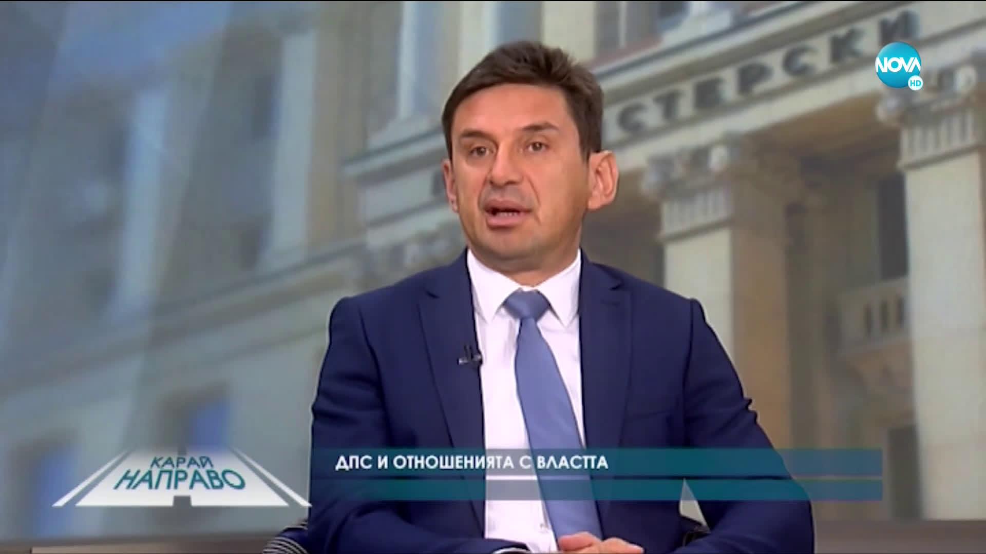"""""""Карай направо"""" с Халил Летифов (24.10.2020)"""