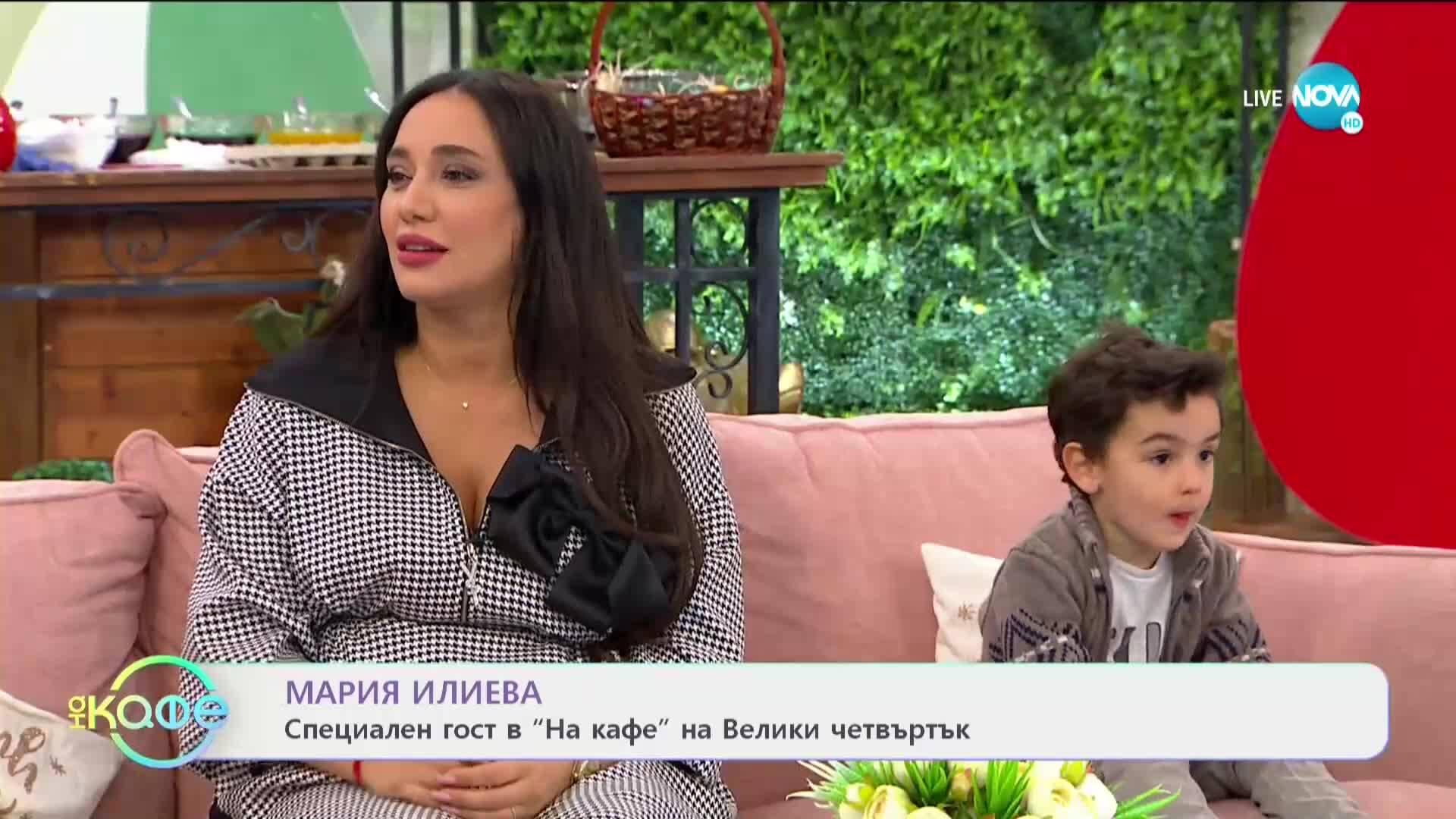 """На кафе"" с Мария Илиева (29.04.2021)"