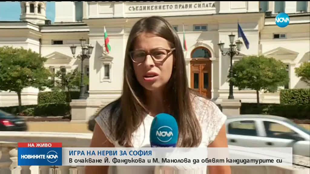 Ще влязат ли Фандъкова и Манолова в пряк сблъсък за кметския стол в София?