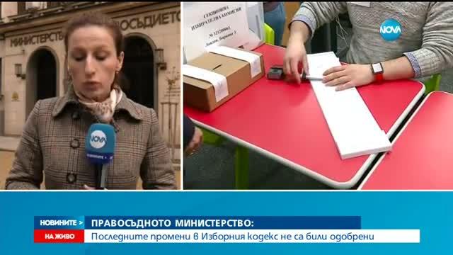 Зам.-министър: Не е обсъждано отпадането на правото на глас за българите в ЕС