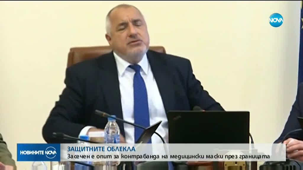 Първи опит за нелегален износ на медицински маски от България