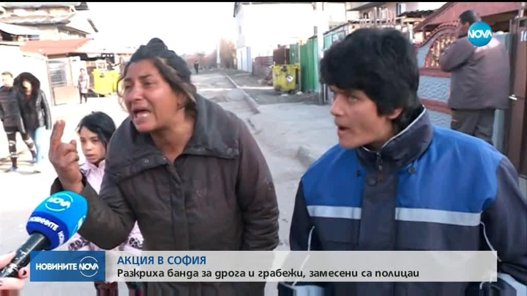 15 арестувани при спецакция срещу банда за дрога и грабежи в София