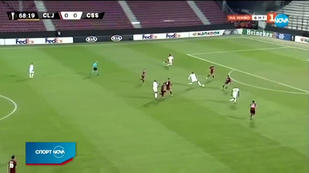 ЦСКА с нова точка в Лига Европа, изпусна Клуж в Напока