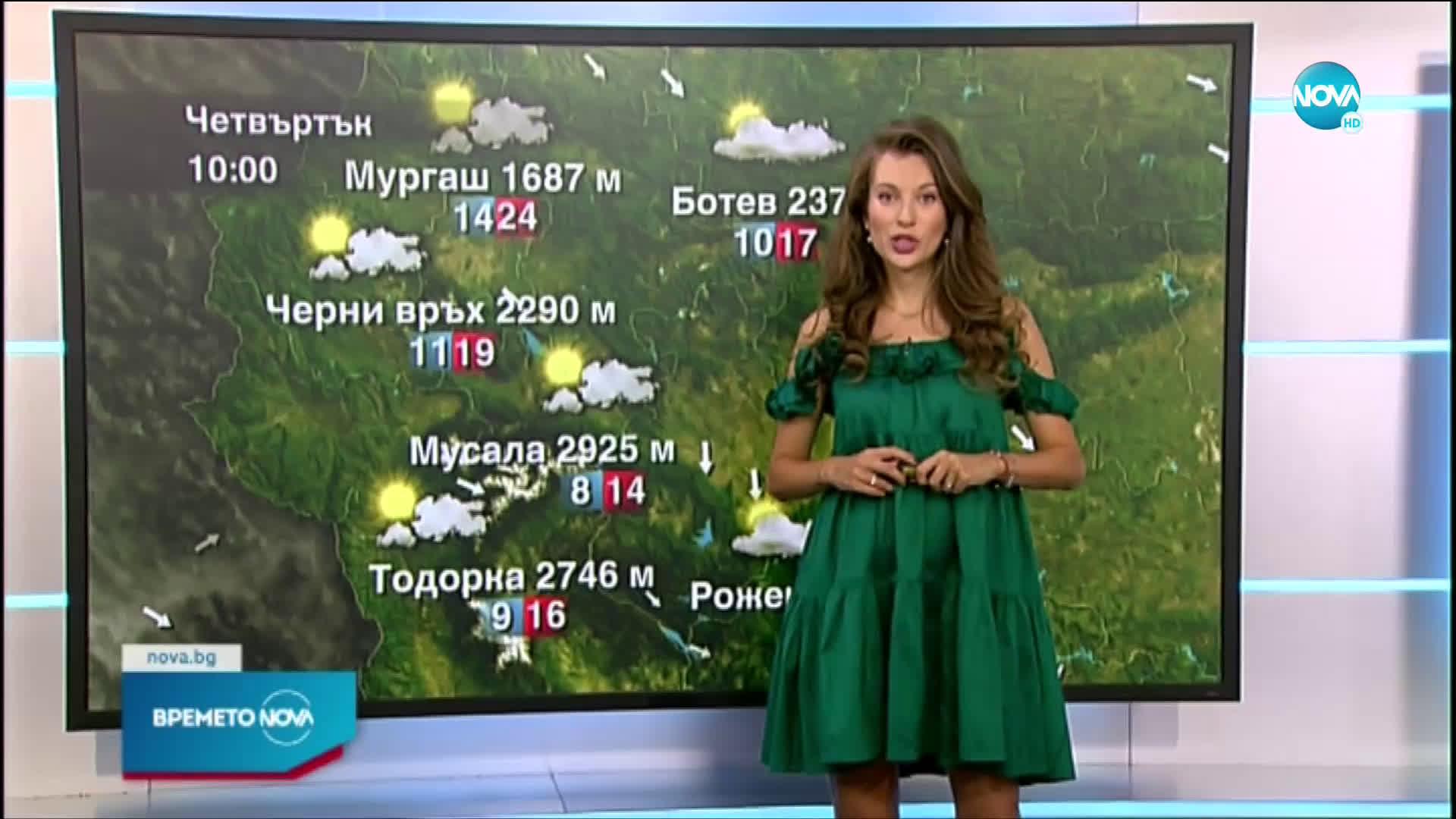 Прогноза за времето (23.06.2021 - централна емисия)