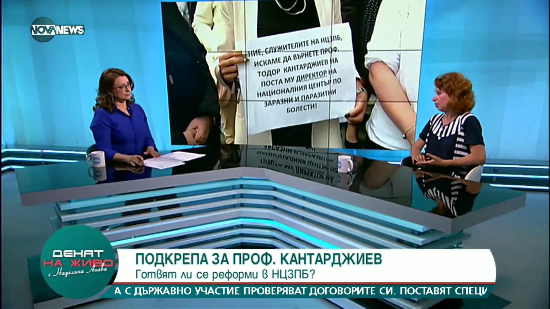 Проф. Ива Христова: Проф. Кантарджиев беше повече от директор