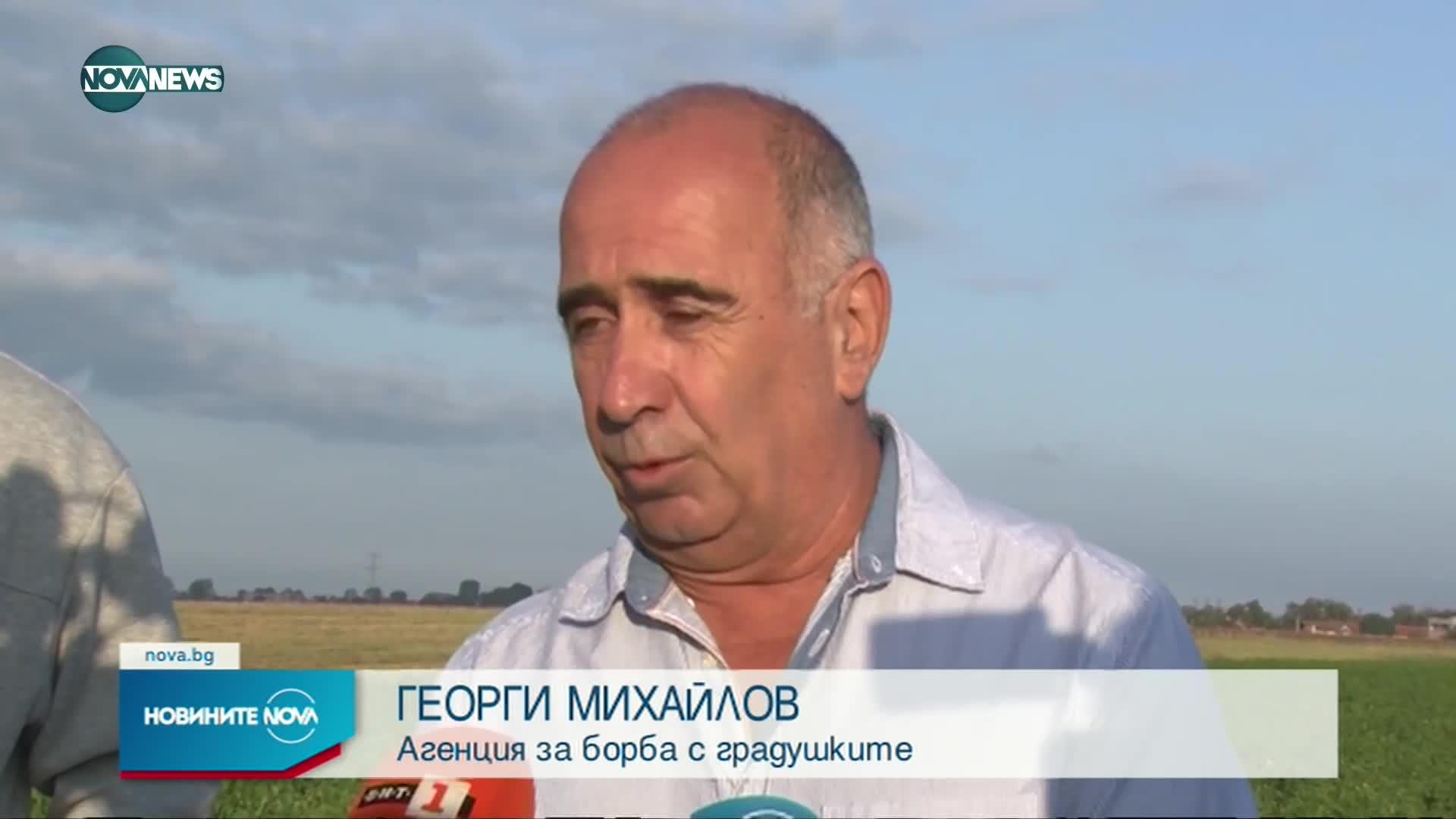 Пострадали от градушка земеделци блокираха пътя от Ръжево Конаре към Калояново