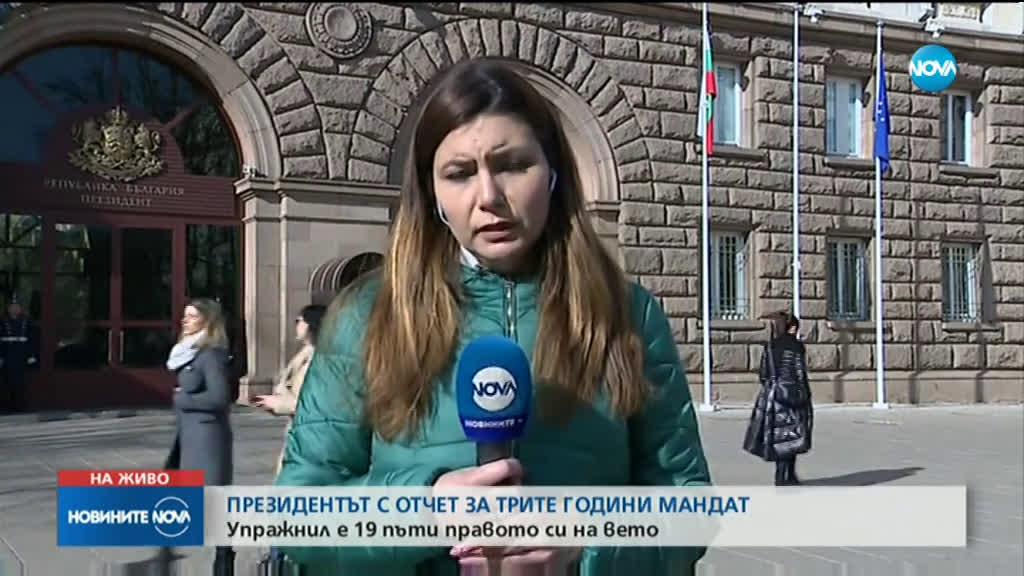 Радев: Вие преценете защо точно сега главният прокурор пита за имунитета на президента