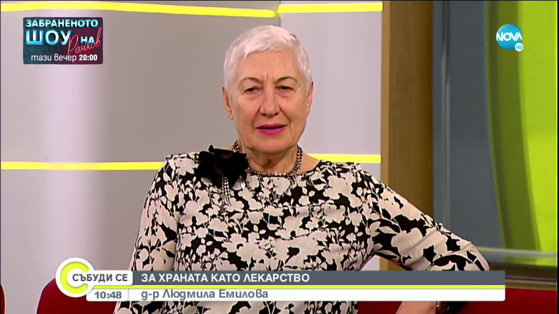 Д-р Емилова: Пандемията доведе до безобразно хранене