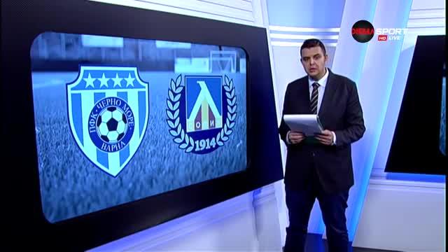 Ключовите моменти за победата на Левски в Каварна