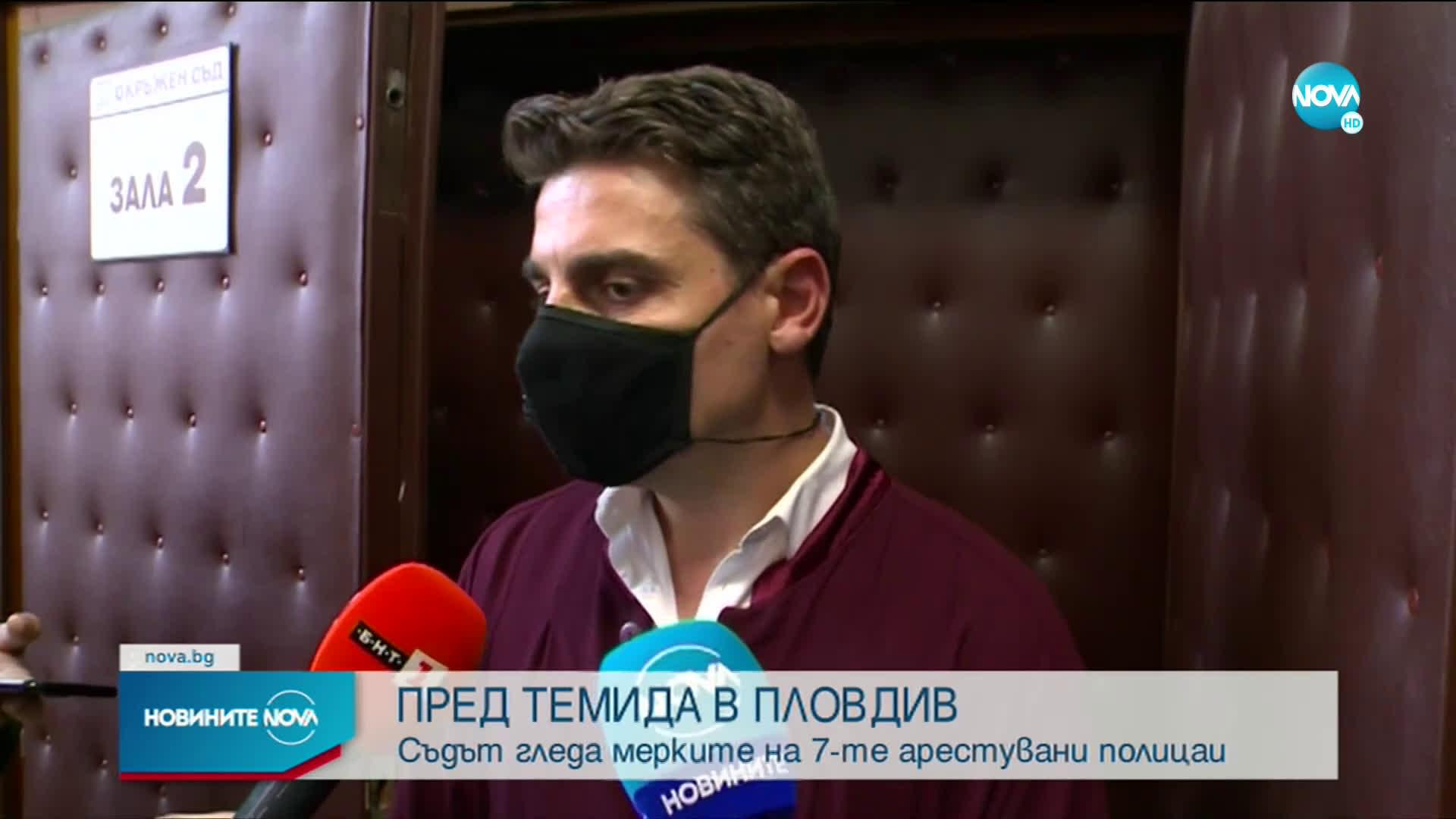 Прокуратурата иска постоянен арест за шефа на Трето РПУ в Пловдив
