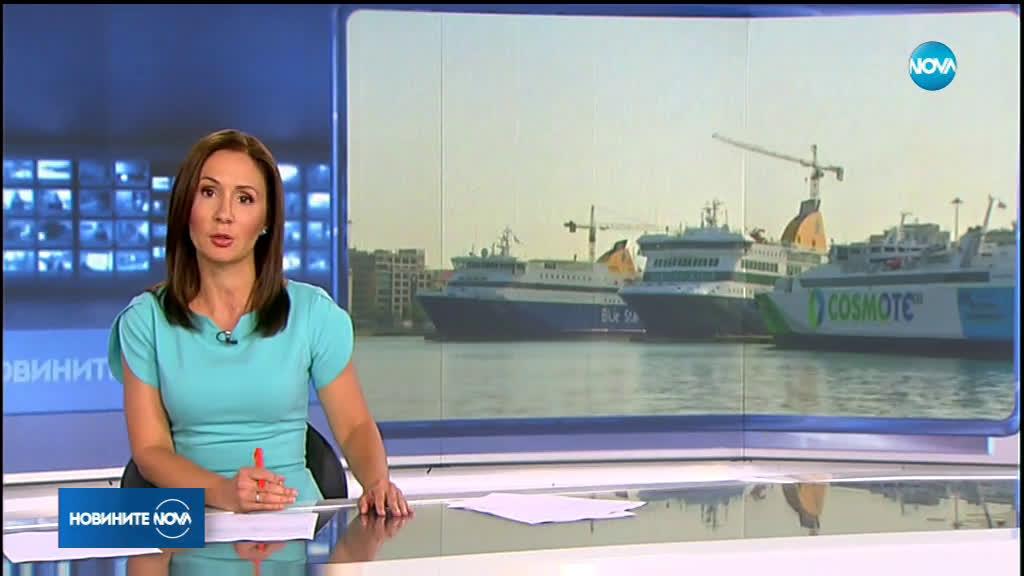Новините на NOVA (02.07.2019 - следобедна емисия)