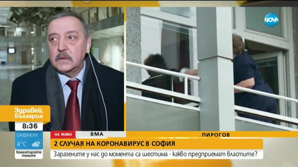 Кантарджиев: Няма доказано средство за лечение на коронавирус