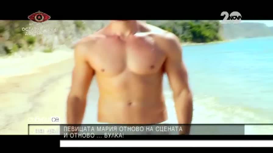 """Официално: Мария и Християн Гущеров се женят - \""""Събуди се\"""""""