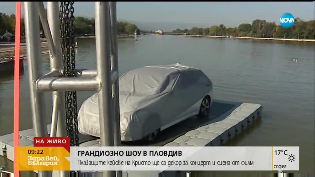 Орлин Павлов с плаващ концерт на Гребната база в Пловдив