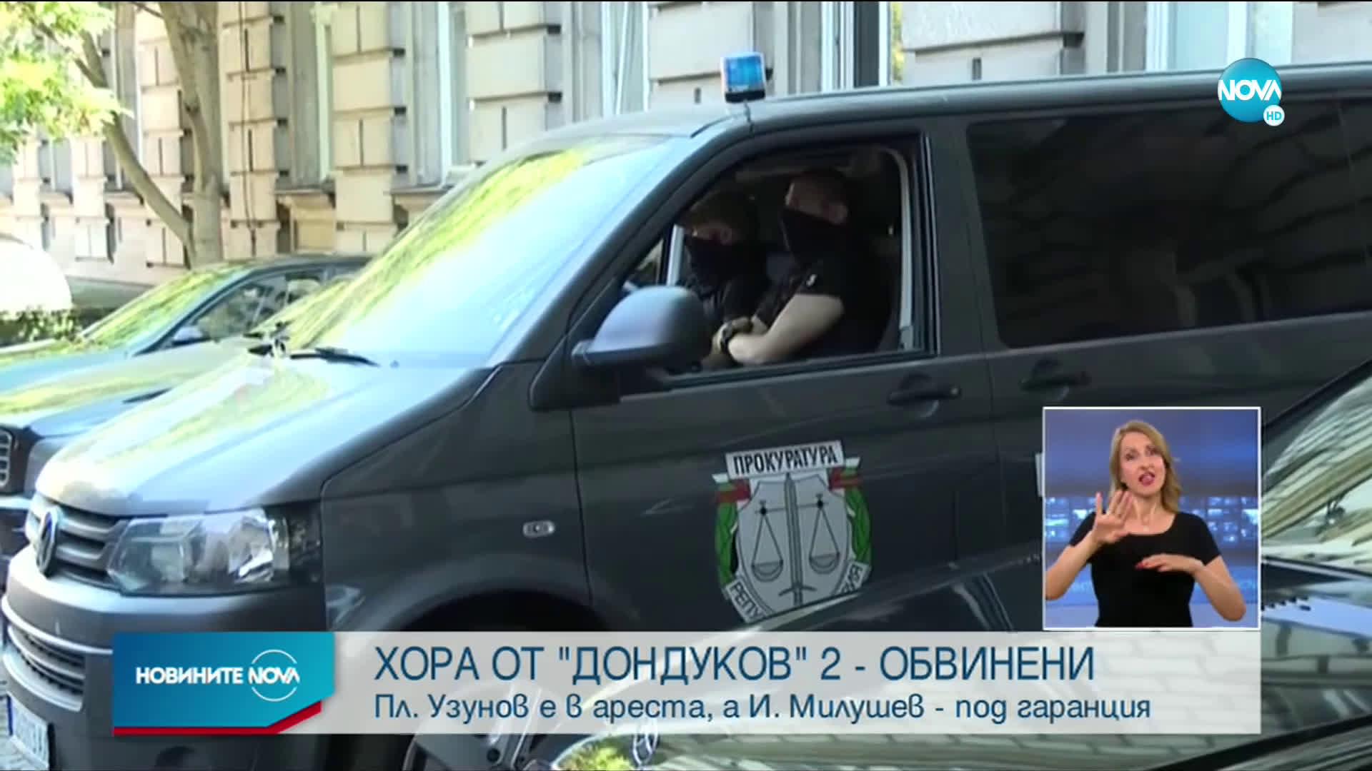 Пламен Бобоков излиза на свобода срещу 1 млн. лева гаранция