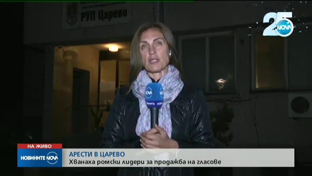 Трима са арестувани при спецакции в Царево и Ахтопол