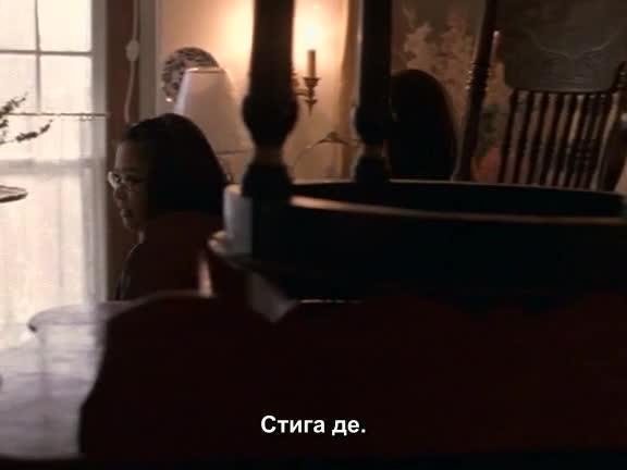 Gilmore Girls Season 1 Episode 1 Part 2 mobile