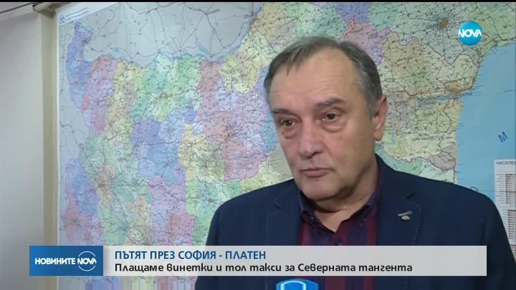 """От София до Калотина ще пътуваме по магистрала """"Европа"""""""