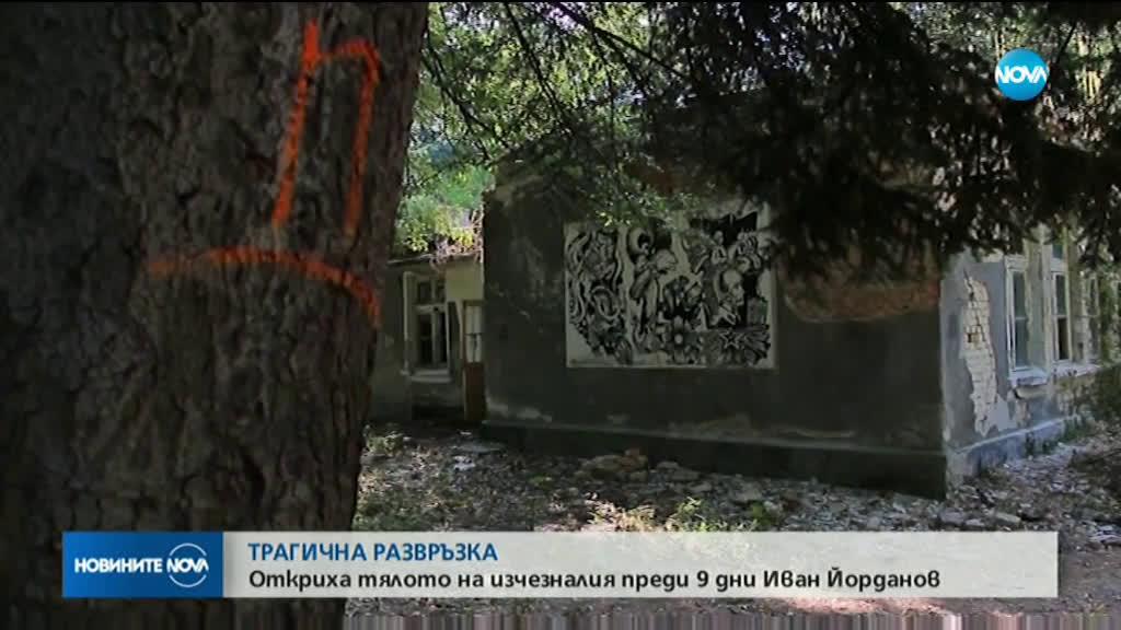 Image result for Откриха мъртъв изчезналия във Варна мъж