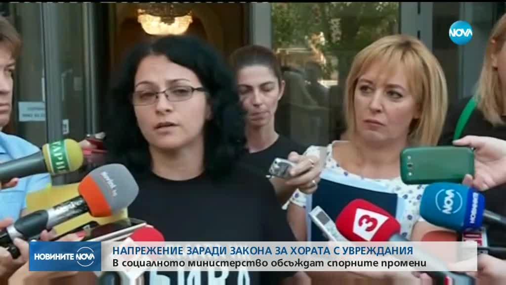 ОТНОВО НАПРЕЖЕНИЕ: Майки поискаха оставката на шефа на агенцията на хората с увреждания