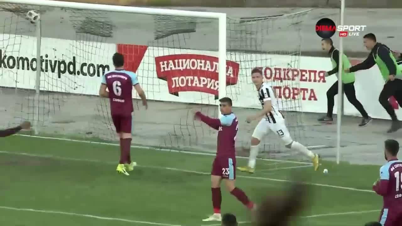 Локомотив Пд - Септември 4:0 /репортаж/
