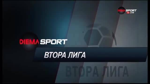 Обзор на Втора лига - 23-и кръг /първа част/